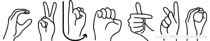 Cvjetko im Fingeralphabet der Deutschen Gebärdensprache