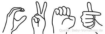 Cvet im Fingeralphabet der Deutschen Gebärdensprache