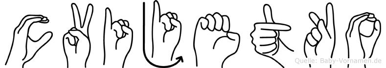 Cvijetko im Fingeralphabet der Deutschen Gebärdensprache