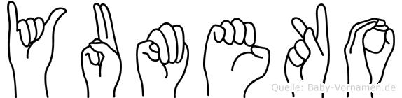 Yumeko im Fingeralphabet der Deutschen Gebärdensprache