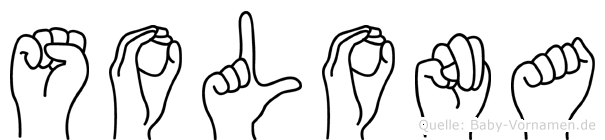 Solona im Fingeralphabet der Deutschen Gebärdensprache
