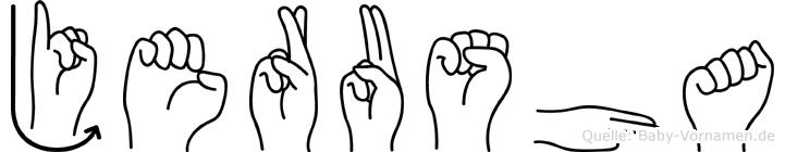 Jerusha im Fingeralphabet der Deutschen Gebärdensprache