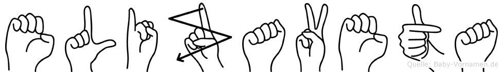 Elizaveta im Fingeralphabet der Deutschen Gebärdensprache
