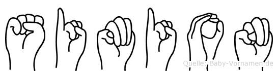 Simion im Fingeralphabet der Deutschen Gebärdensprache