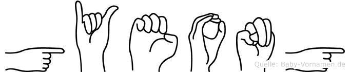 Gyeong in Fingersprache für Gehörlose