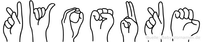 Kyosuke in Fingersprache für Gehörlose