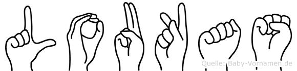 Loukas in Fingersprache für Gehörlose