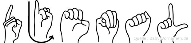 Djemal in Fingersprache für Gehörlose