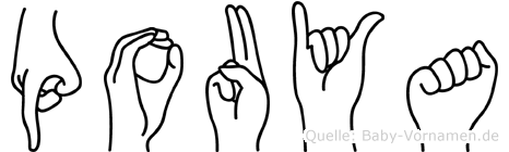 Pouya in Fingersprache für Gehörlose