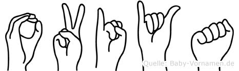 Oviya im Fingeralphabet der Deutschen Gebärdensprache