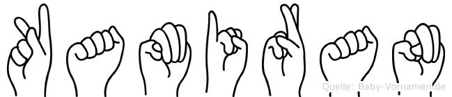 Kamiran in Fingersprache für Gehörlose