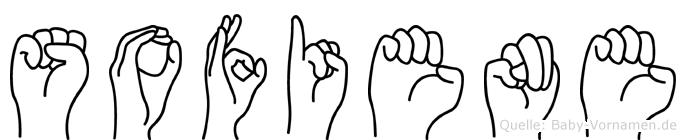 Sofiene im Fingeralphabet der Deutschen Gebärdensprache