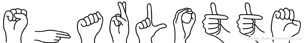 Sharlotte in Fingersprache für Gehörlose