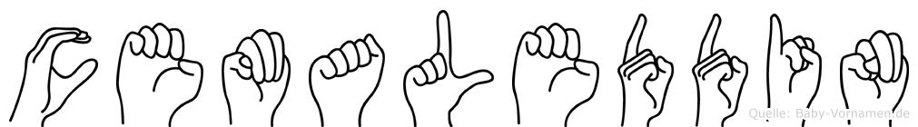 Cemaleddin im Fingeralphabet der Deutschen Gebärdensprache