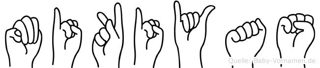 Mikiyas im Fingeralphabet der Deutschen Gebärdensprache