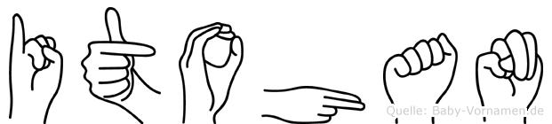 Itohan im Fingeralphabet der Deutschen Gebärdensprache