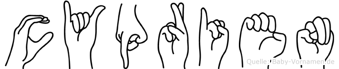 Cyprien im Fingeralphabet der Deutschen Gebärdensprache