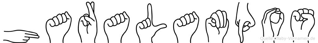 Haralampos im Fingeralphabet der Deutschen Gebärdensprache