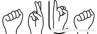 Arja im Fingeralphabet der Deutschen Gebärdensprache