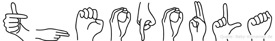 Theopoula im Fingeralphabet der Deutschen Gebärdensprache