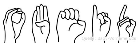 Obeid im Fingeralphabet der Deutschen Gebärdensprache