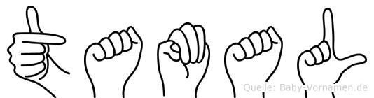 Tamal im Fingeralphabet der Deutschen Gebärdensprache