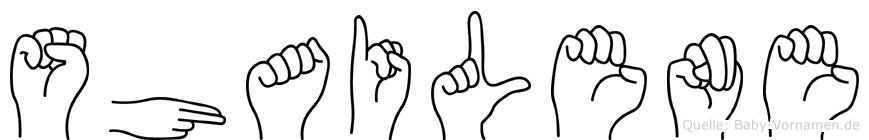 Shailene im Fingeralphabet der Deutschen Gebärdensprache