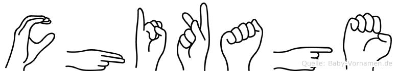 Chikage in Fingersprache für Gehörlose