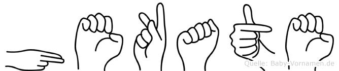 Hekate im Fingeralphabet der Deutschen Gebärdensprache