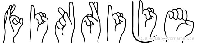 Fikrije in Fingersprache für Gehörlose