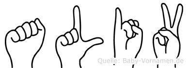 Aliv in Fingersprache für Gehörlose