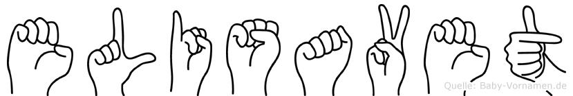 Elisavet im Fingeralphabet der Deutschen Gebärdensprache