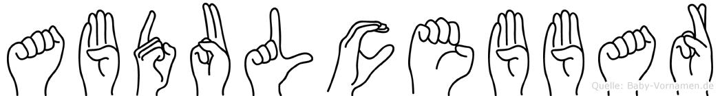 Abdulcebbar in Fingersprache für Gehörlose