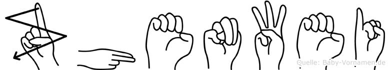 Zhenwei in Fingersprache für Gehörlose