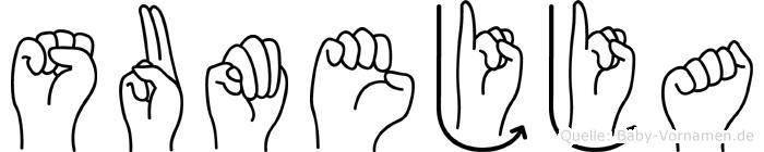 Sumejja in Fingersprache für Gehörlose