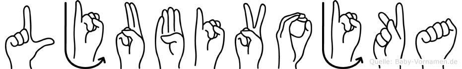 Ljubivojka in Fingersprache für Gehörlose