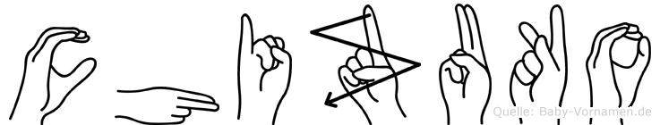 Chizuko im Fingeralphabet der Deutschen Gebärdensprache
