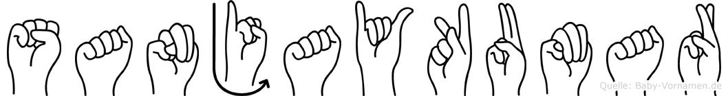 Sanjaykumar in Fingersprache für Gehörlose