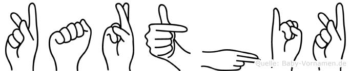 Karthik in Fingersprache für Gehörlose