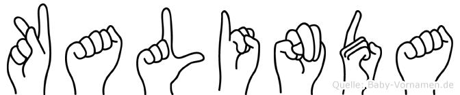 Kalinda in Fingersprache für Gehörlose