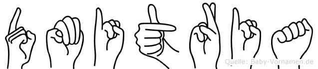 Dmitria in Fingersprache für Gehörlose