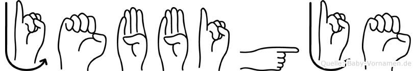 Jebbigje im Fingeralphabet der Deutschen Gebärdensprache