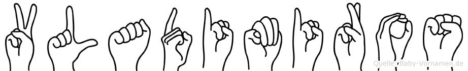 Vladimiros in Fingersprache für Gehörlose