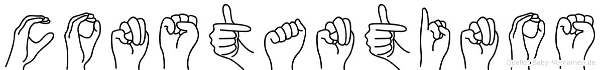 Constantinos im Fingeralphabet der Deutschen Gebärdensprache