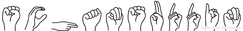 Schamsuddin in Fingersprache für Gehörlose