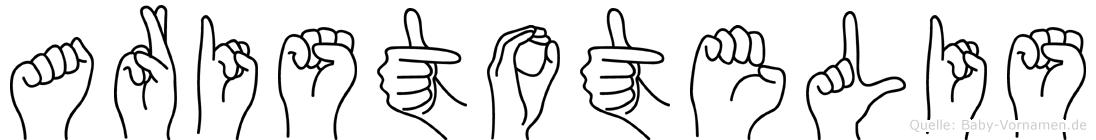 Aristotelis in Fingersprache für Gehörlose