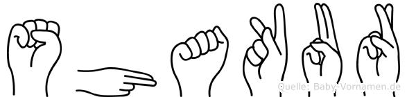 Shakur in Fingersprache für Gehörlose