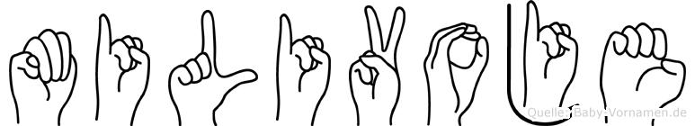 Milivoje im Fingeralphabet der Deutschen Gebärdensprache