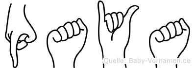Paya im Fingeralphabet der Deutschen Gebärdensprache