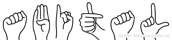 Abital in Fingersprache für Gehörlose